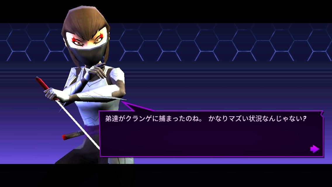 androidアプリ Ninja Turtles: Legends攻略スクリーンショット4