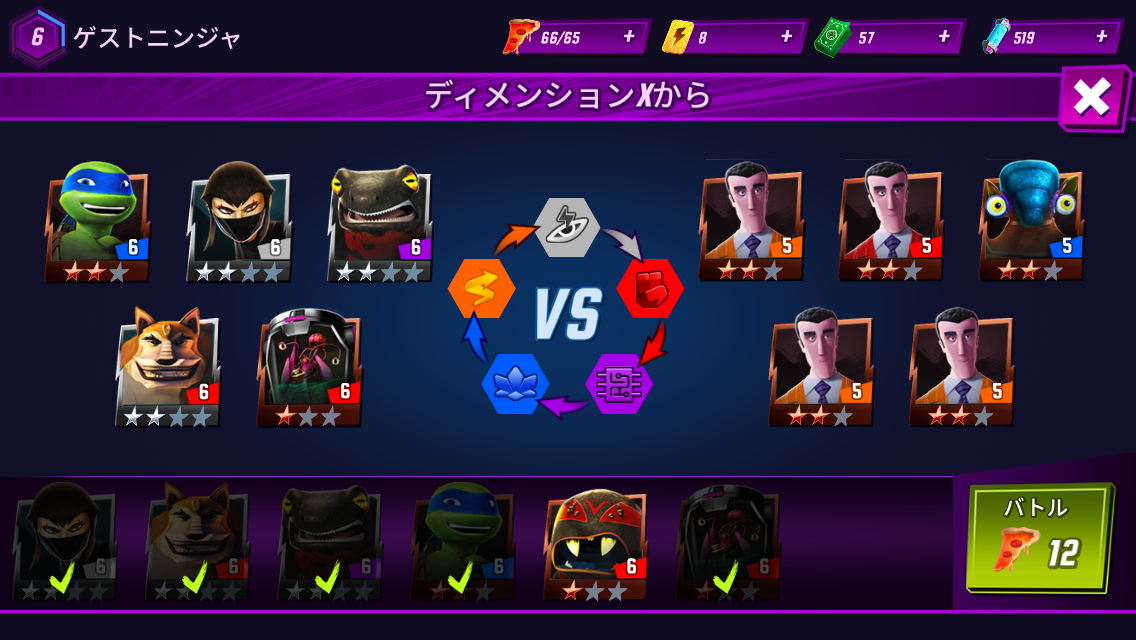 Ninja Turtles: Legends androidアプリスクリーンショット3