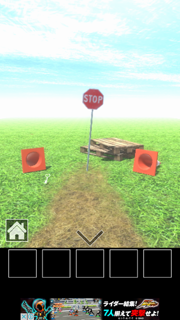 androidアプリ 脱出ゲーム 道攻略スクリーンショット3