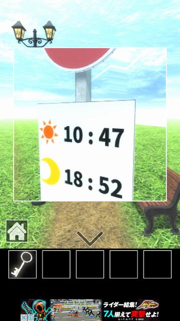 脱出ゲーム 道 androidアプリスクリーンショット3