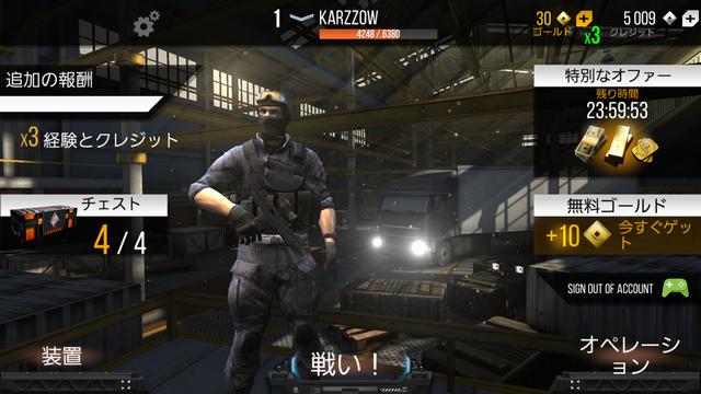 androidアプリ Modern Strike Online攻略スクリーンショット1