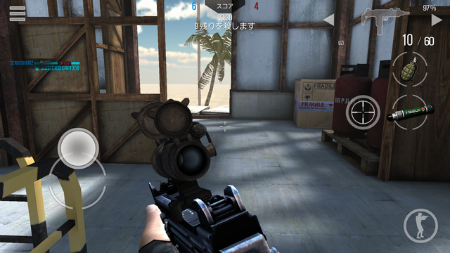 androidアプリ Modern Strike Online攻略スクリーンショット3