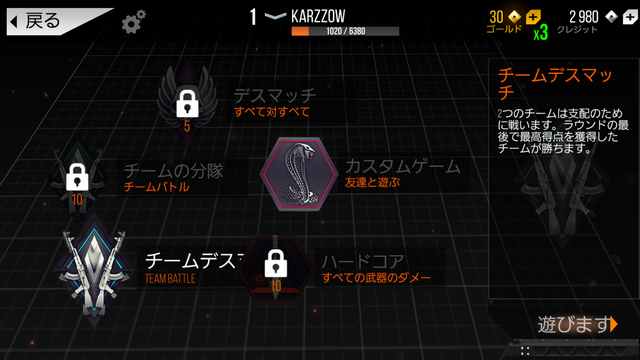 androidアプリ Modern Strike Online攻略スクリーンショット6