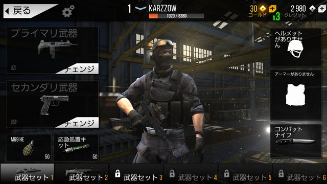 androidアプリ Modern Strike Online攻略スクリーンショット7
