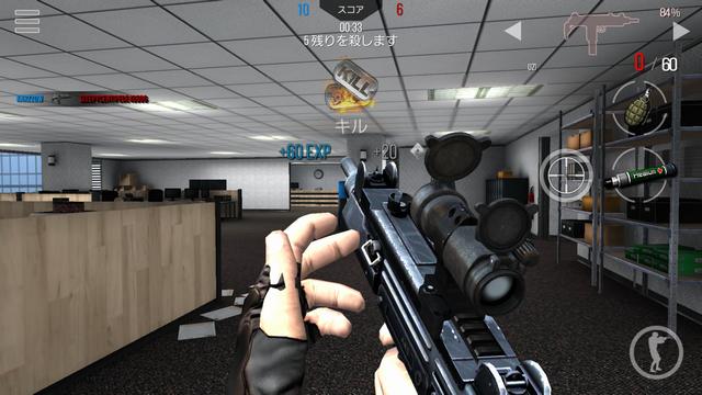 Modern Strike Online androidアプリスクリーンショット1