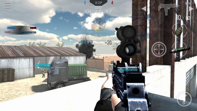 Modern Strike Online androidアプリスクリーンショット2