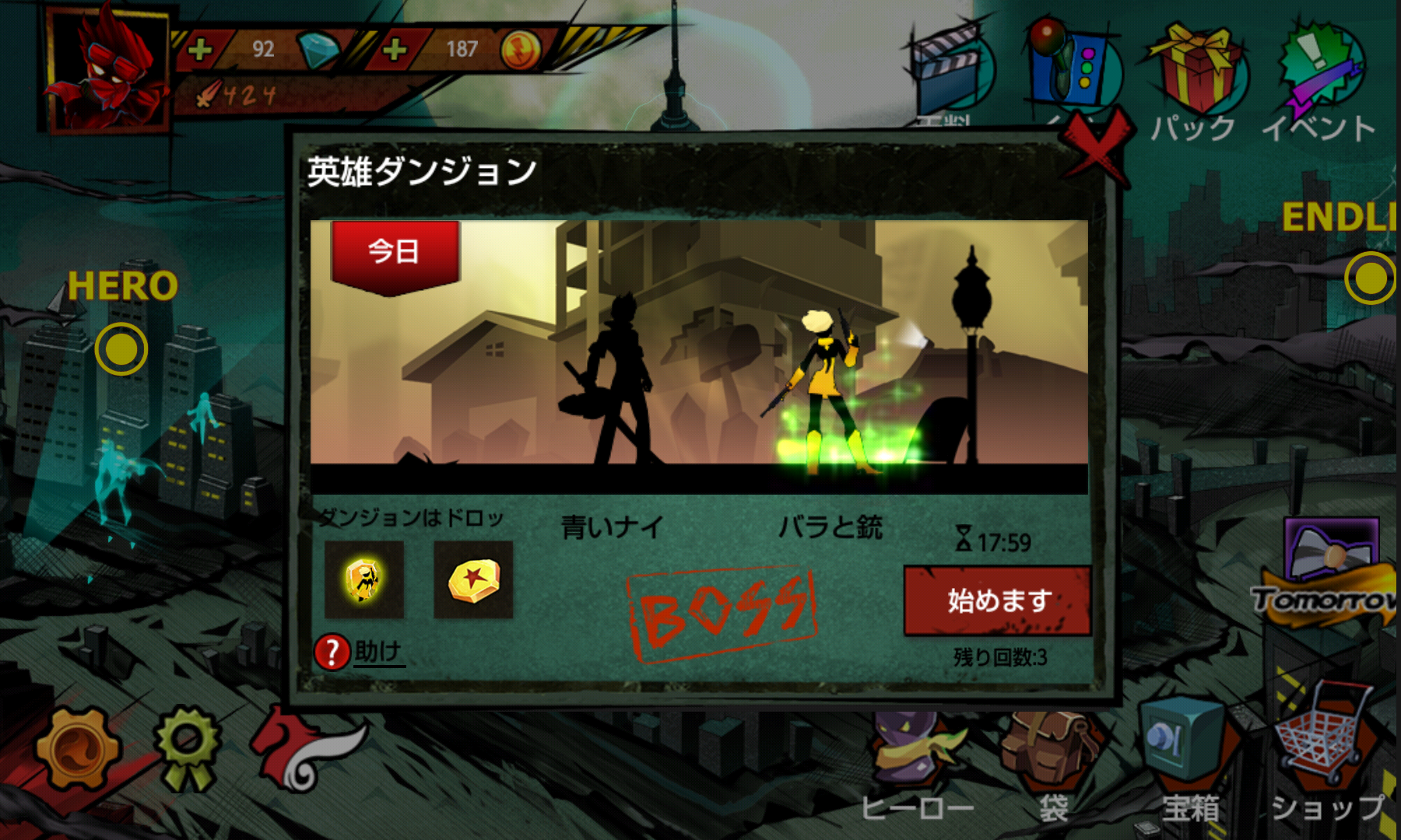 androidアプリ League of Stickman Zombie Free攻略スクリーンショット7