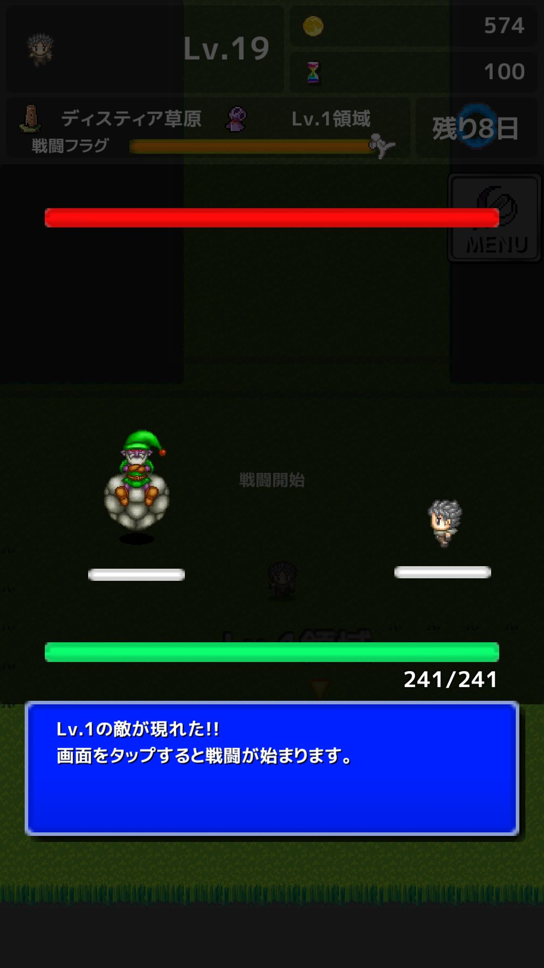 androidアプリ Re:Level1攻略スクリーンショット2