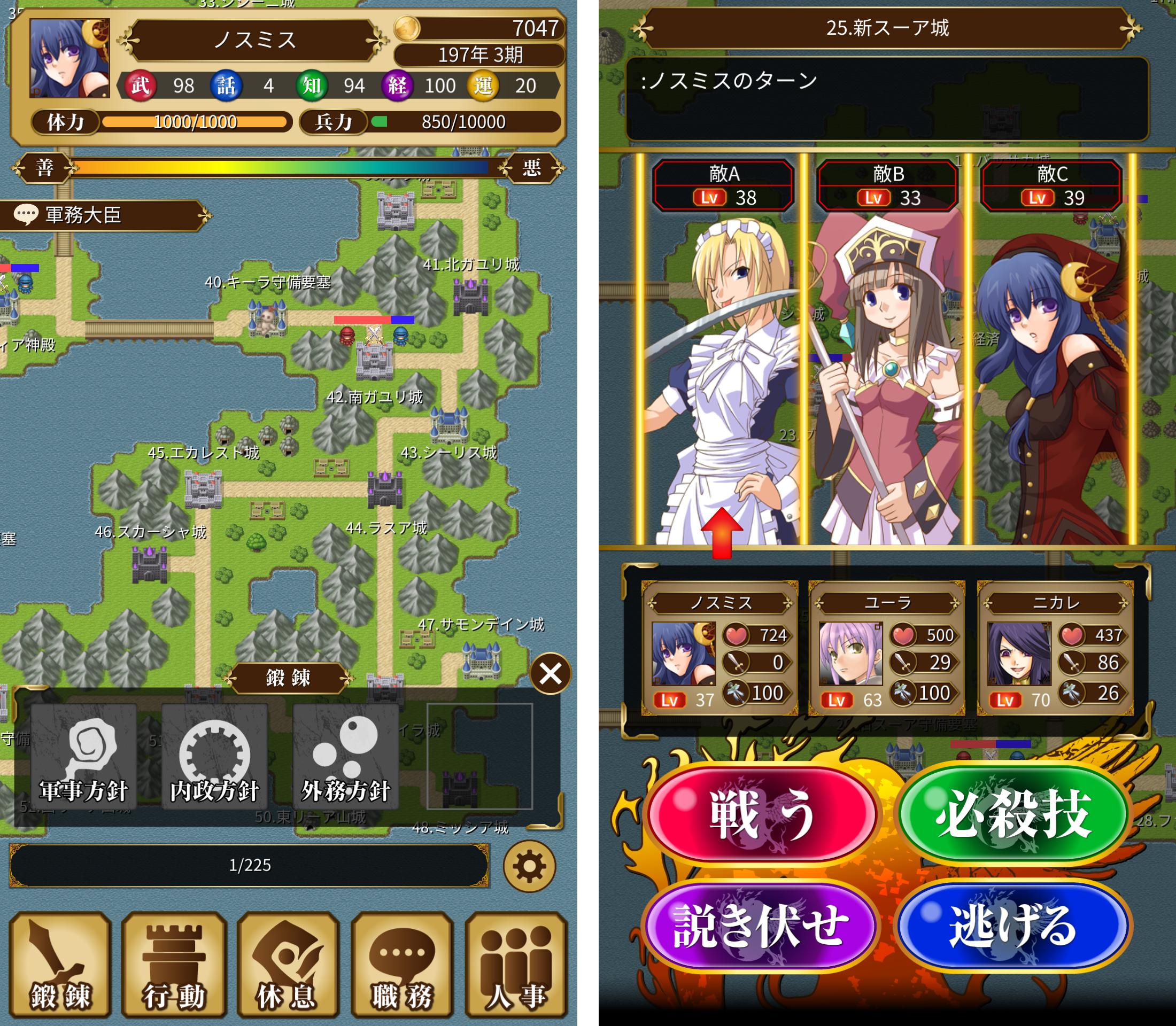 ニュクス戦記 androidアプリスクリーンショット1