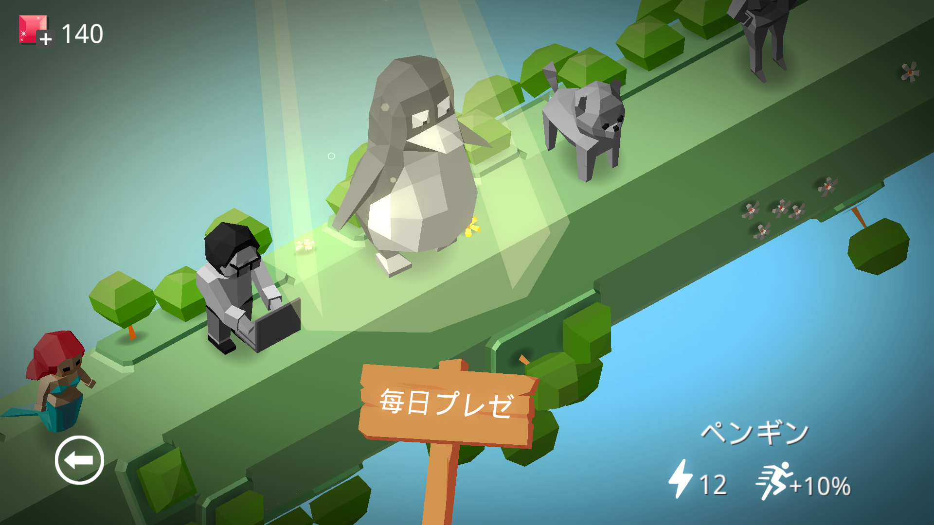 androidアプリ Lost Maze攻略スクリーンショット7