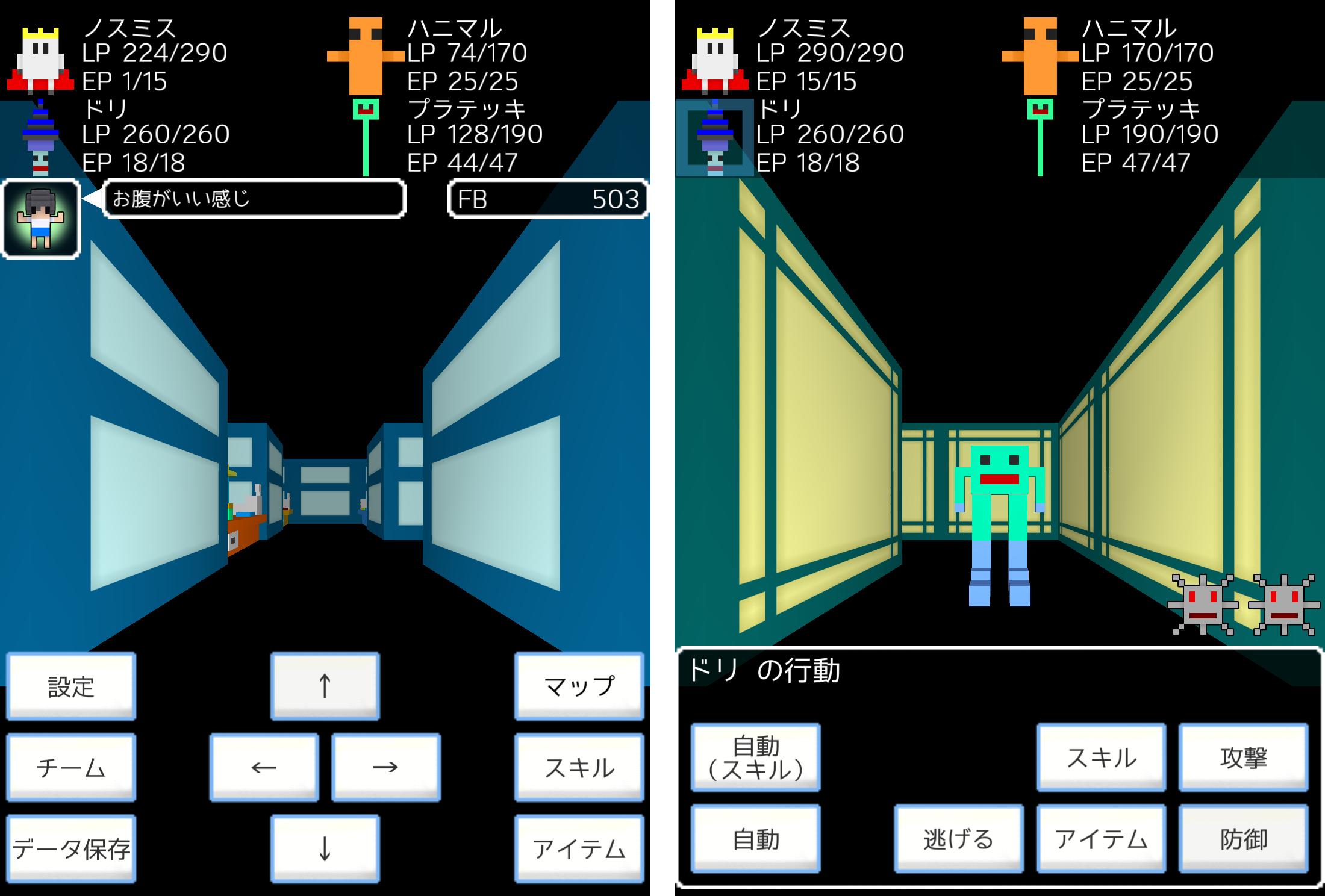 エンタリックガイズ(Enteric Guys) androidアプリスクリーンショット1