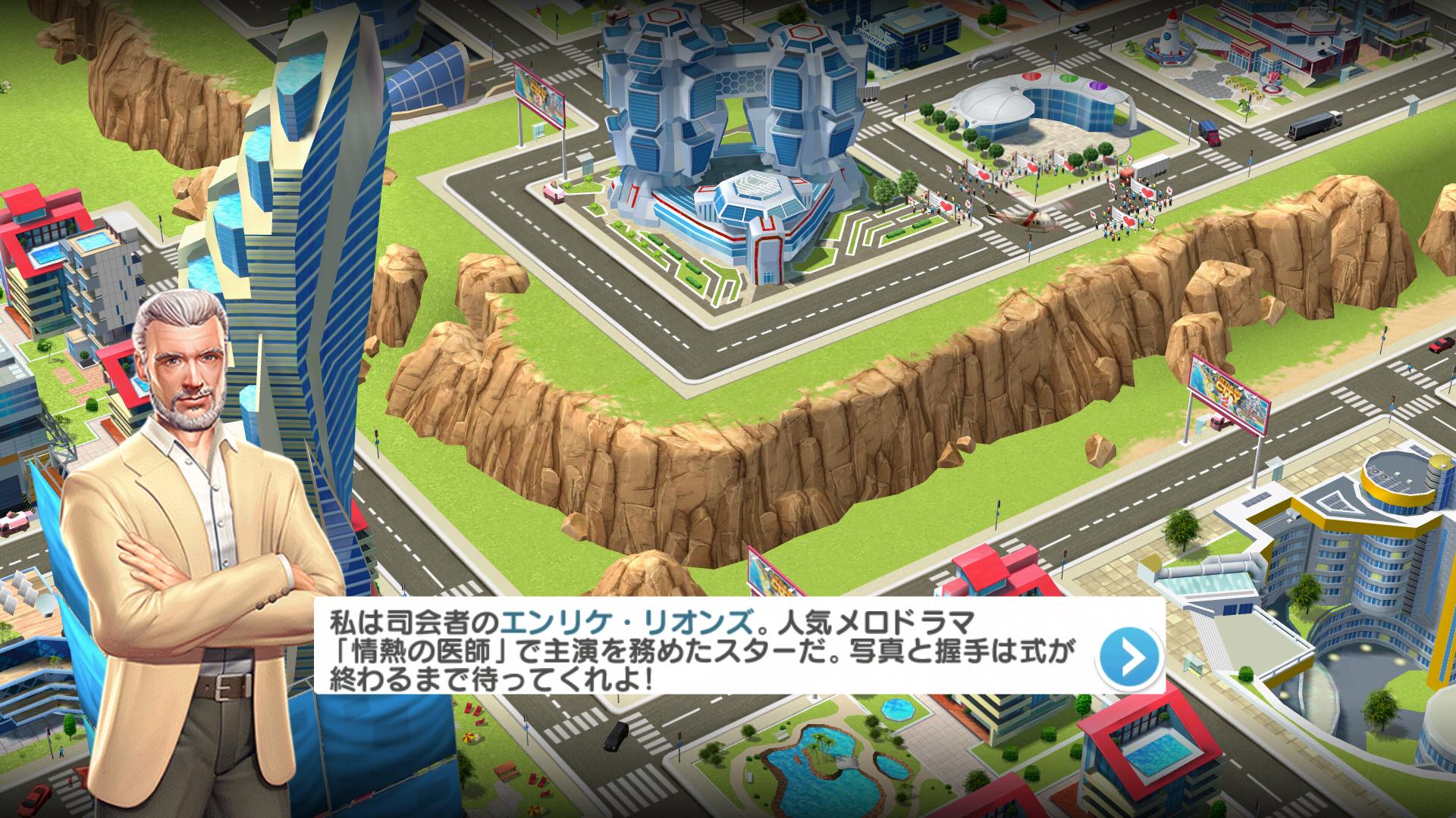 androidアプリ Little Big City 2攻略スクリーンショット1