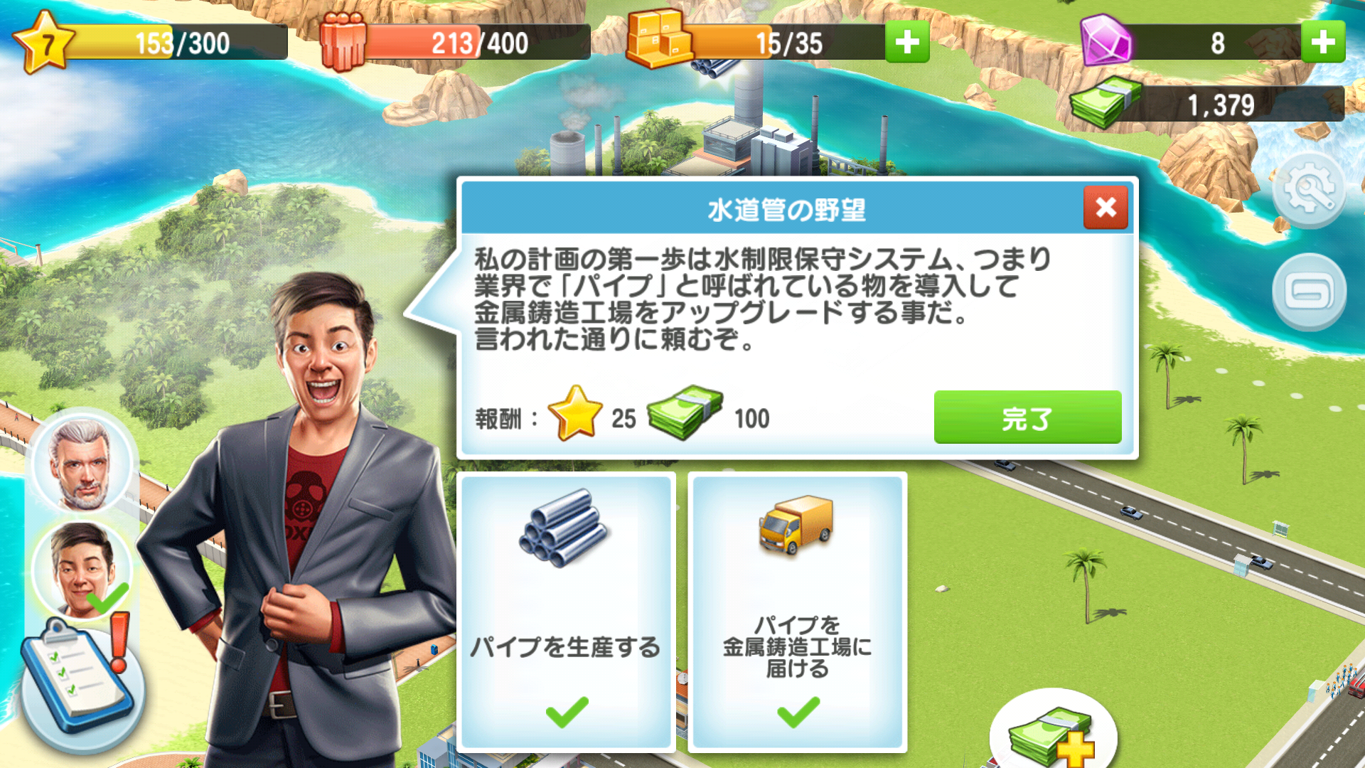 Little Big City 2 androidアプリスクリーンショット2