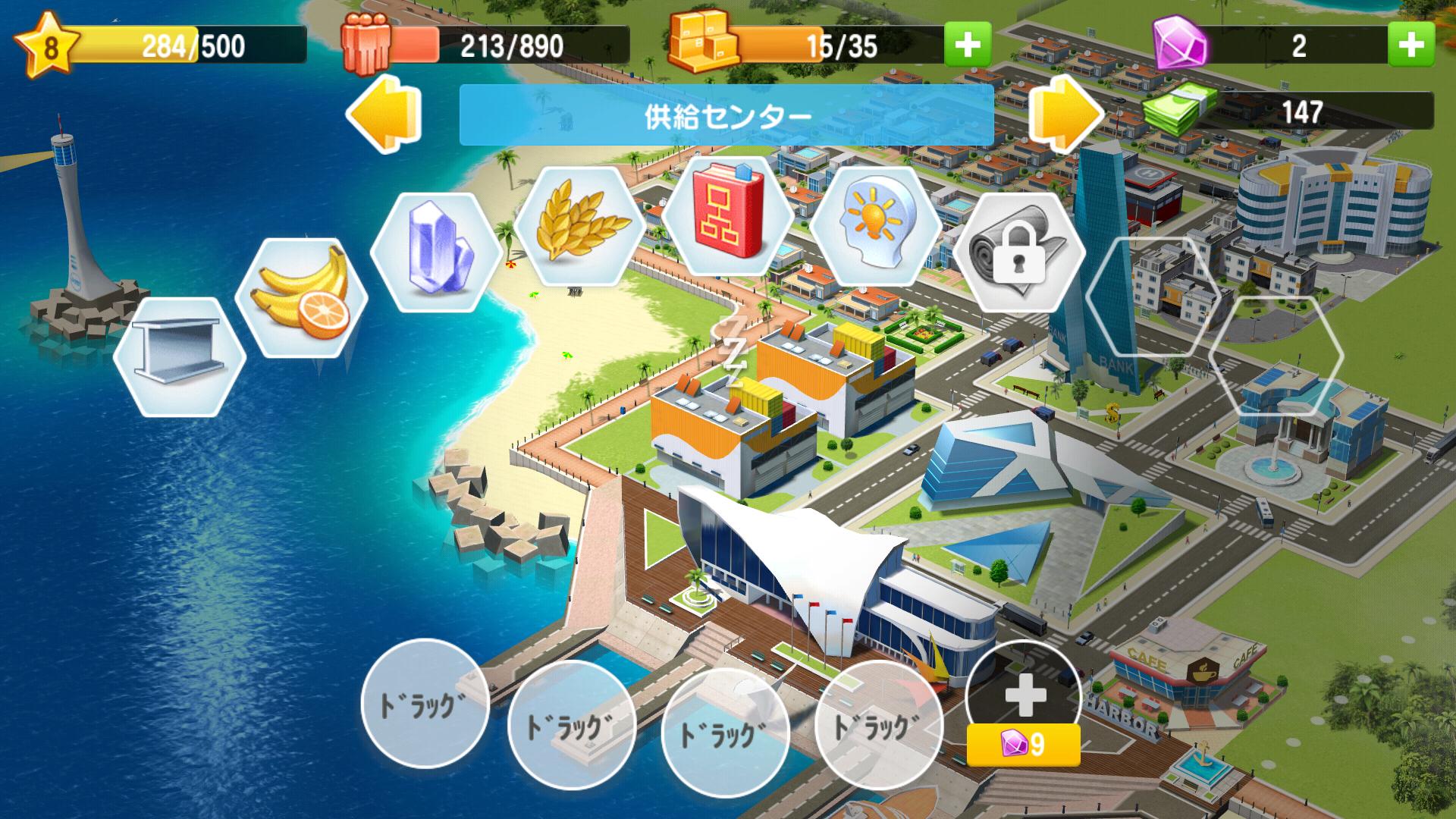 Little Big City 2 androidアプリスクリーンショット3