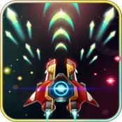 スペースシューター: Galaxy attack