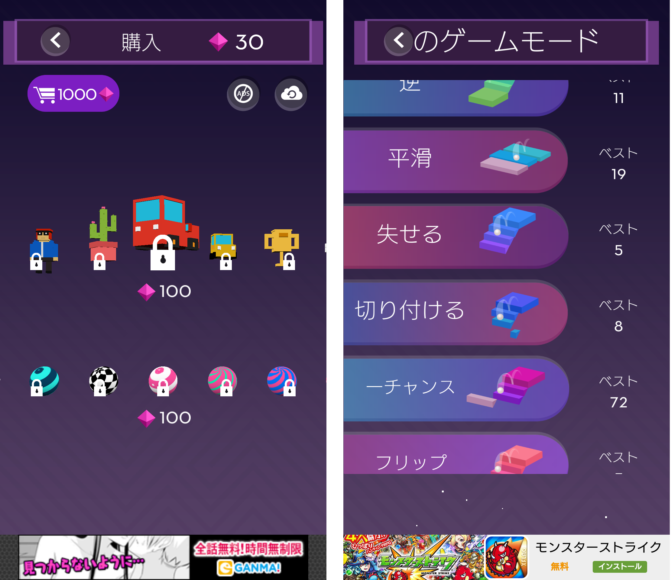 Dropple androidアプリスクリーンショット2