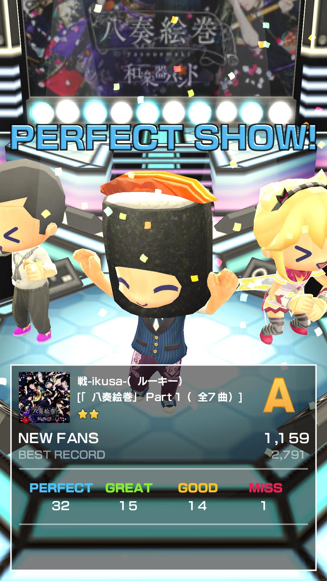 androidアプリ 和楽器バンド シェイク・ミュージックロード攻略スクリーンショット6