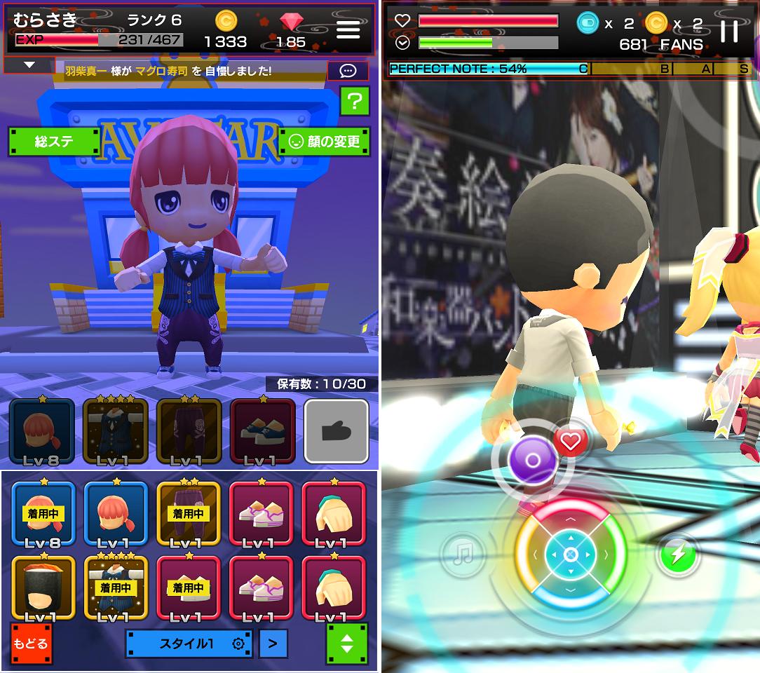 和楽器バンド シェイク・ミュージックロード androidアプリスクリーンショット2