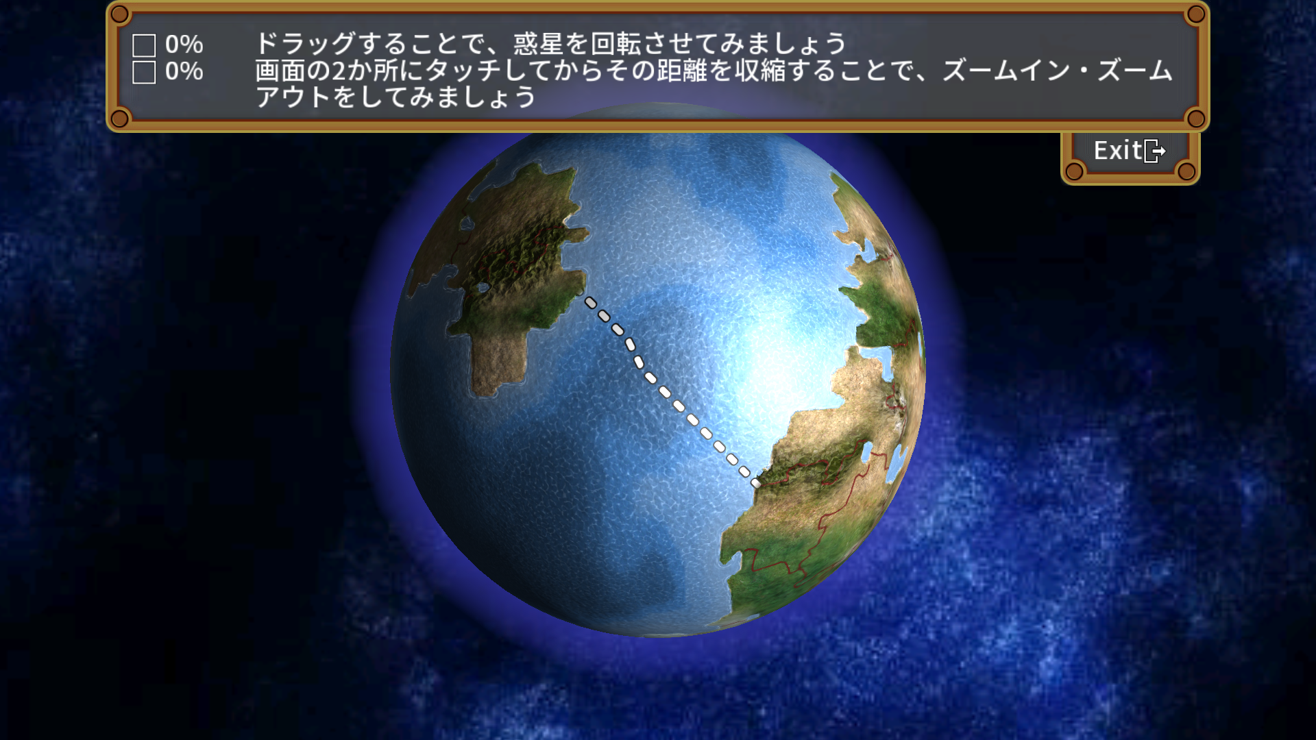androidアプリ Rapture - World Conquest攻略スクリーンショット1