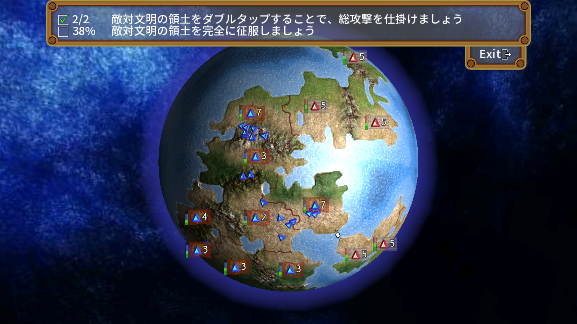 androidアプリ Rapture - World Conquest攻略スクリーンショット2