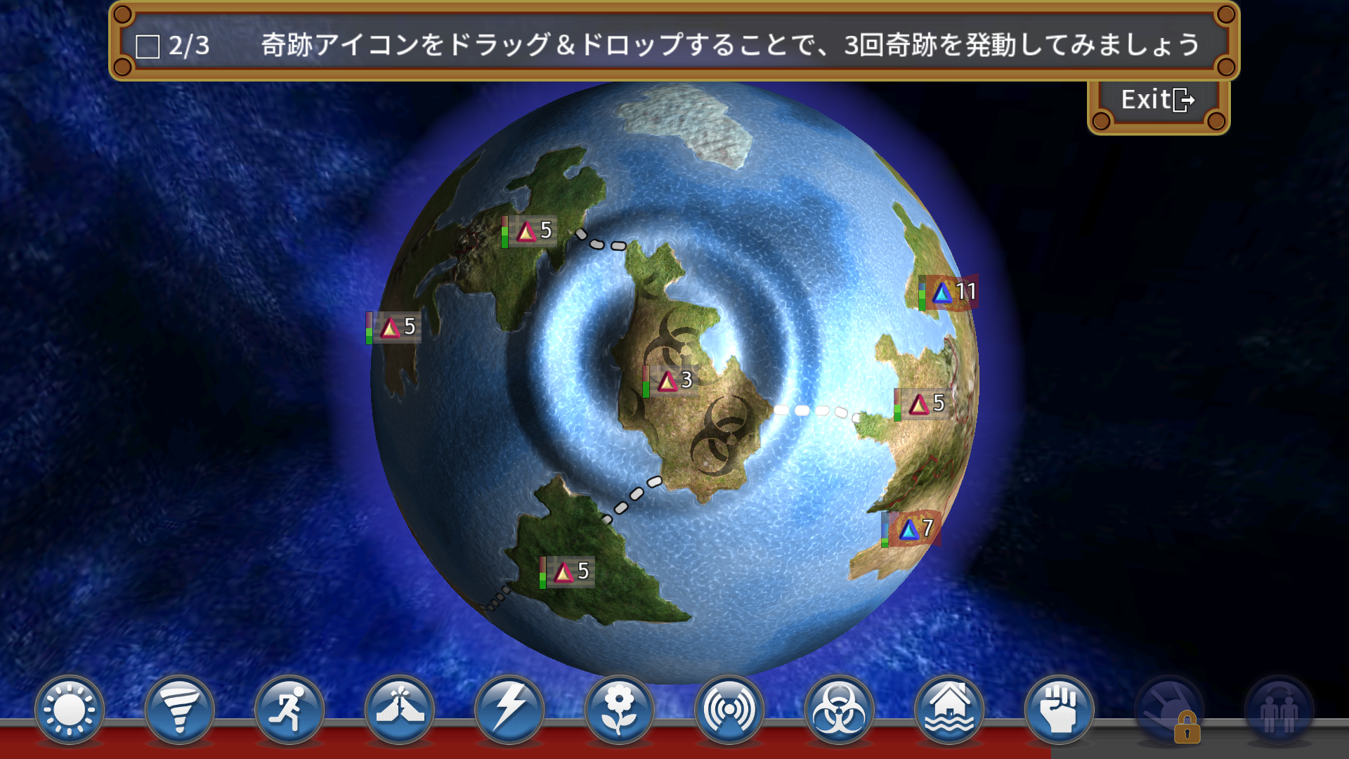 androidアプリ Rapture - World Conquest攻略スクリーンショット3