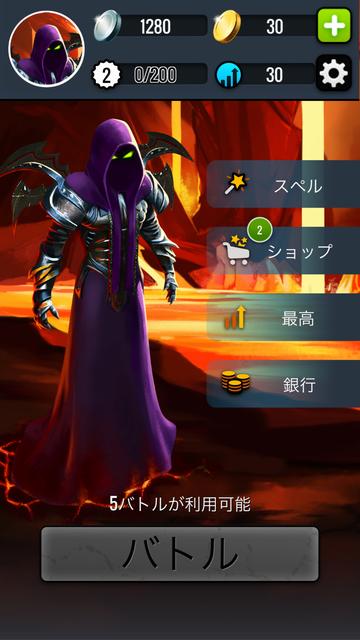 androidアプリ Clash Of Magic攻略スクリーンショット2