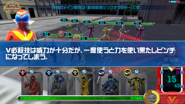 androidアプリ スーパー戦隊レジェンドウォーズ攻略スクリーンショット2