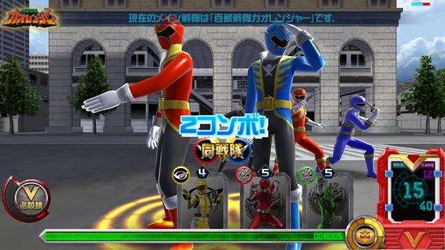 スーパー戦隊レジェンドウォーズ androidアプリスクリーンショット2