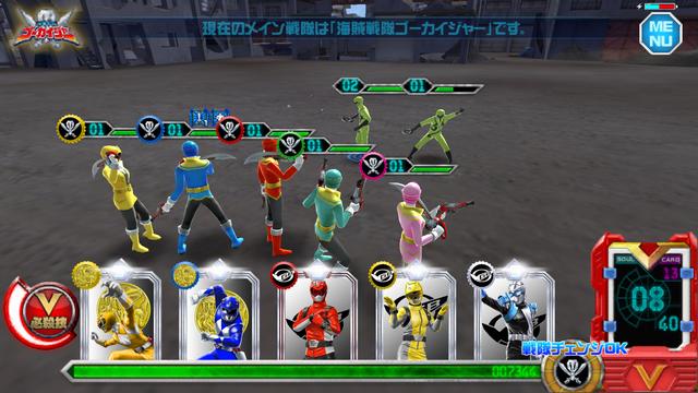 スーパー戦隊レジェンドウォーズ androidアプリスクリーンショット3