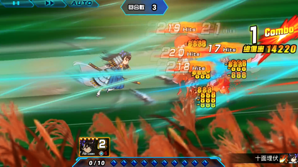 Infinite Combo androidアプリスクリーンショット2