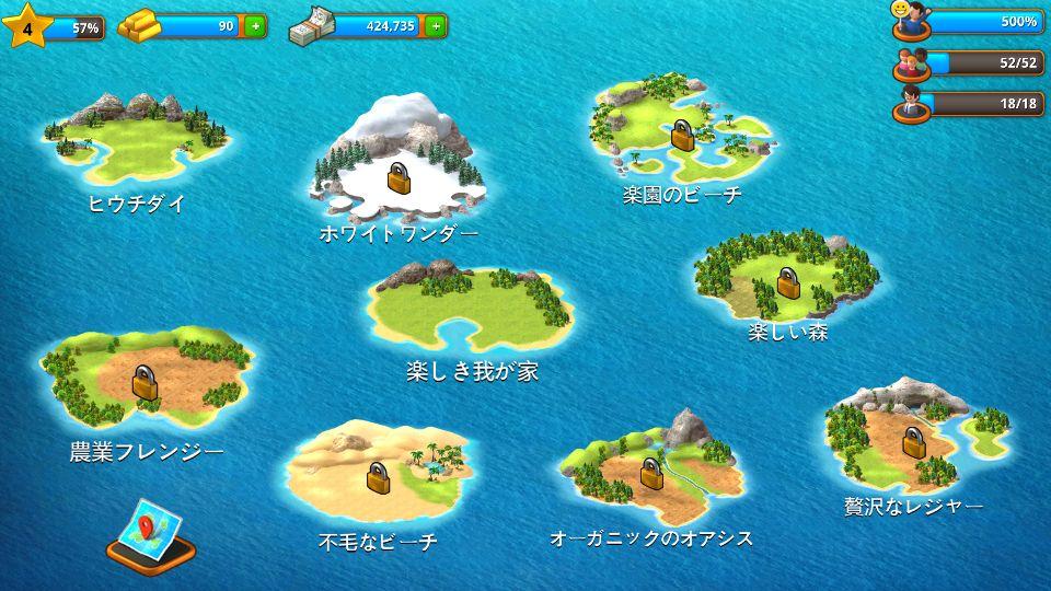 パラダイス・シティアイランド・シム androidアプリスクリーンショット2