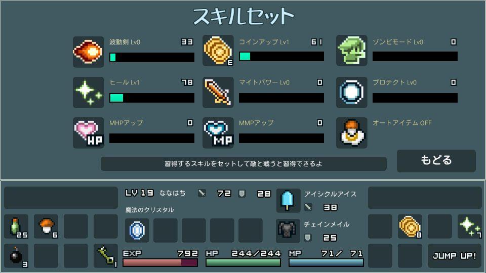 トレジャーロード2 androidアプリスクリーンショット3