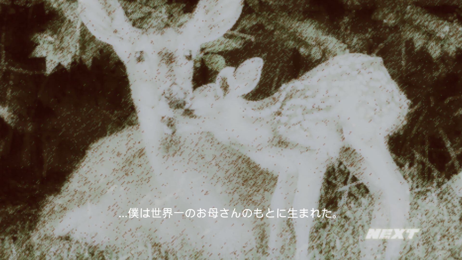 androidアプリ Life Of Deer(鹿として生きよ)攻略スクリーンショット1