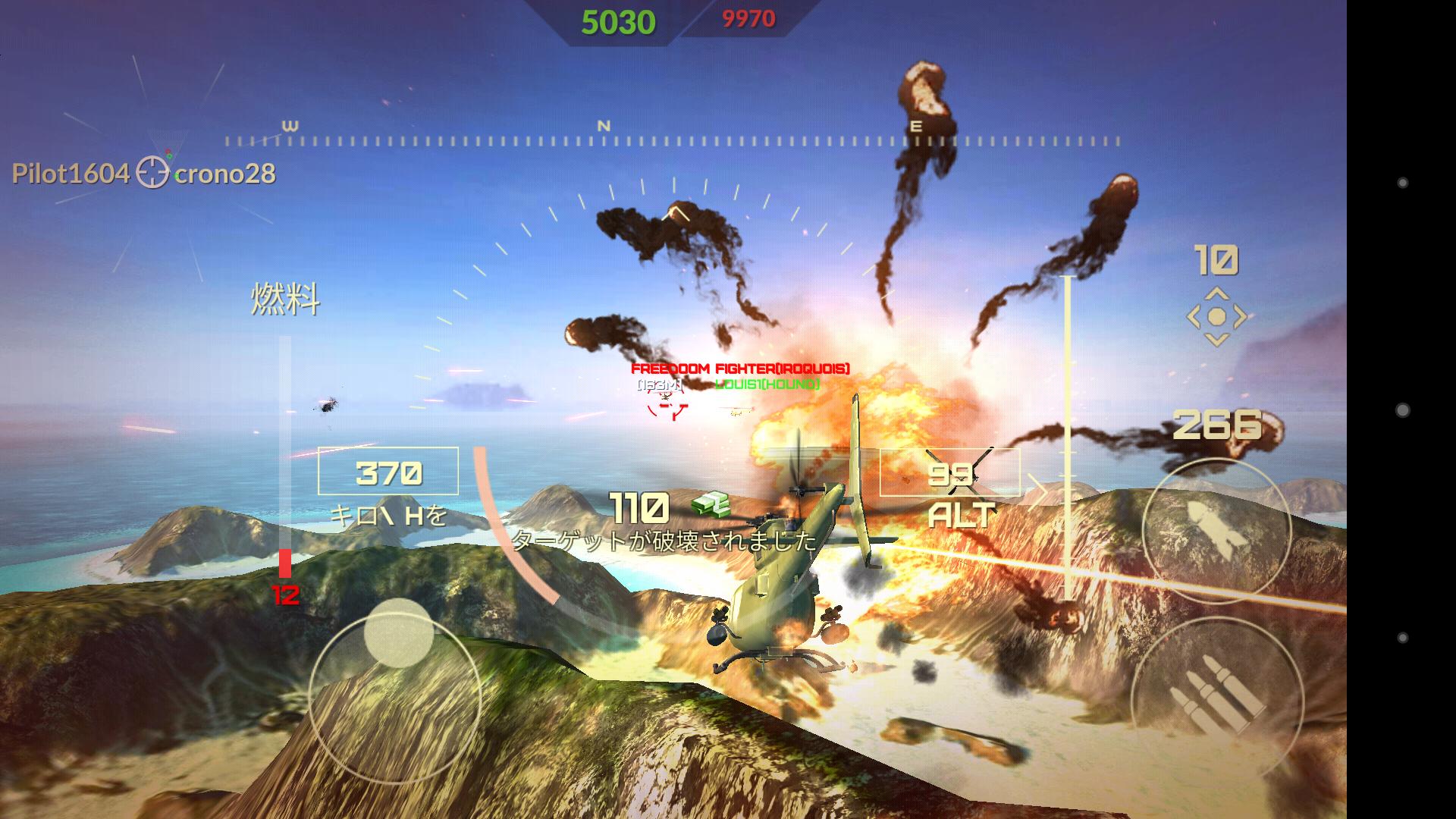 androidアプリ World of Gunships攻略スクリーンショット7