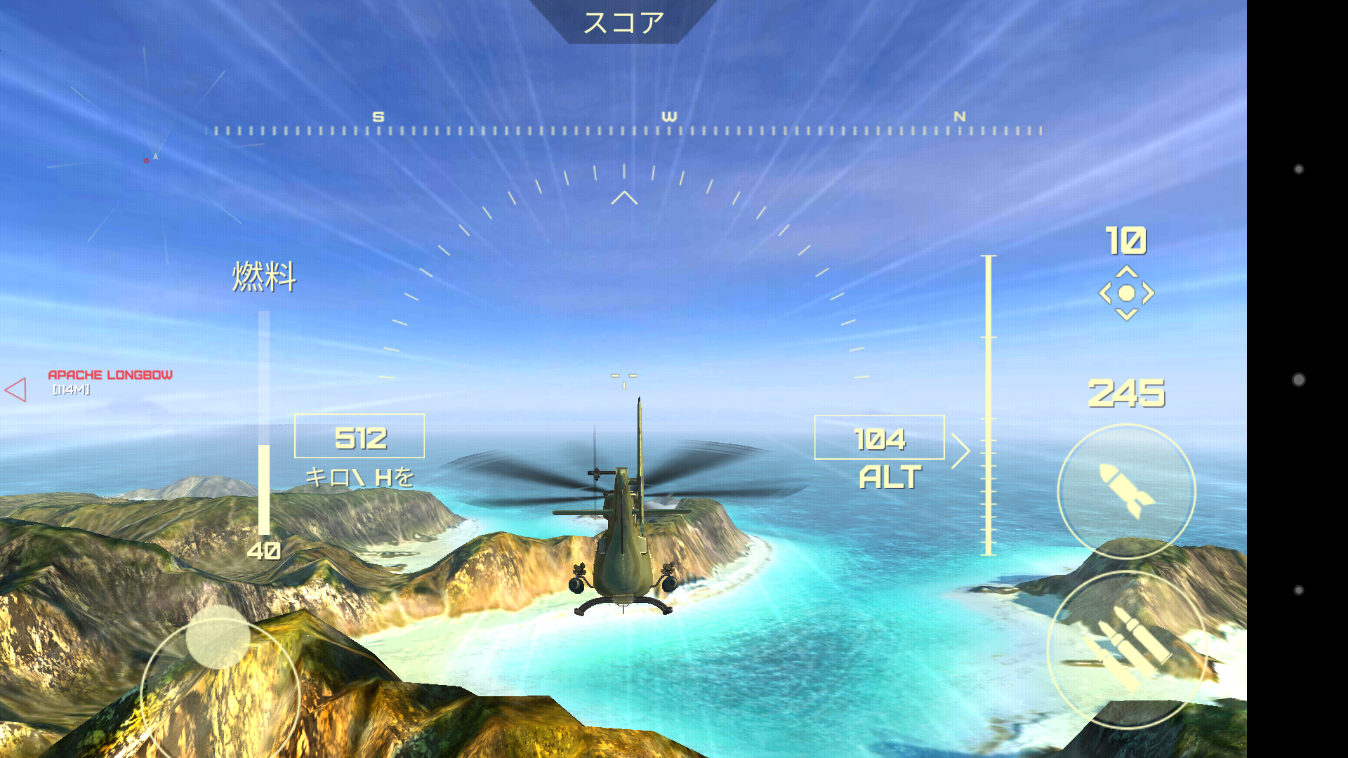 World of Gunships androidアプリスクリーンショット3