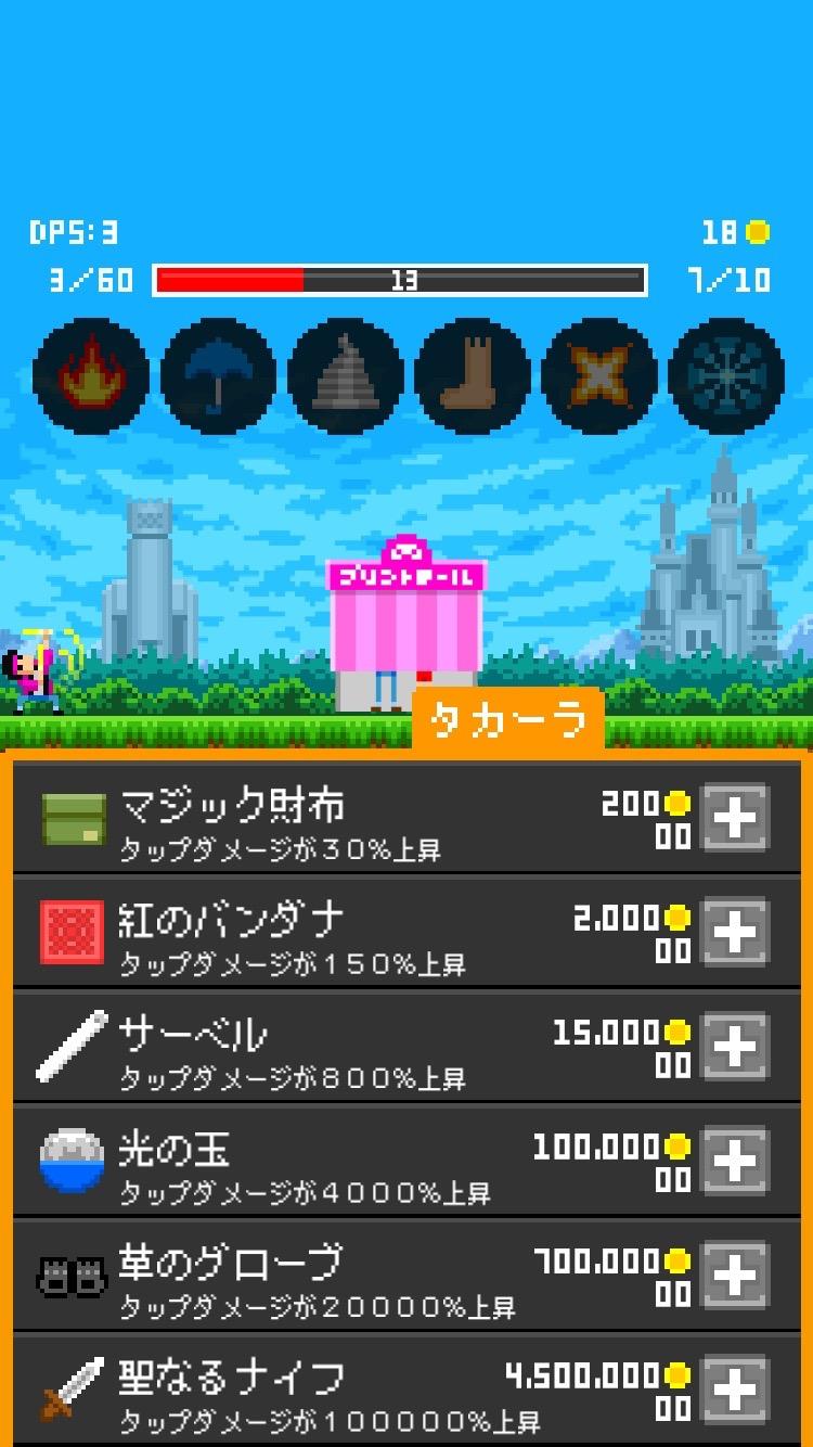 androidアプリ 魔法使い(30)攻略スクリーンショット5