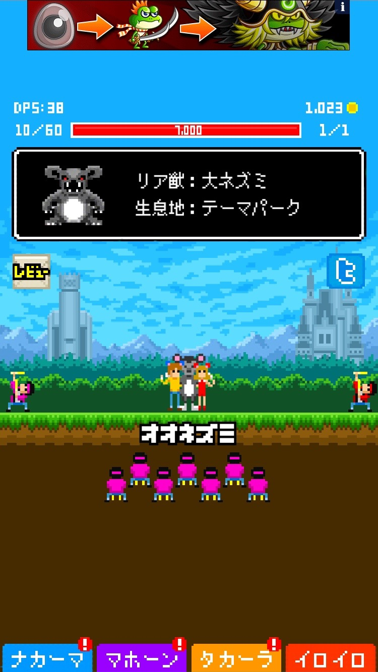 魔法使い(30) androidアプリスクリーンショット1