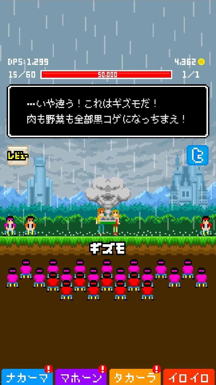 魔法使い(30) androidアプリスクリーンショット3
