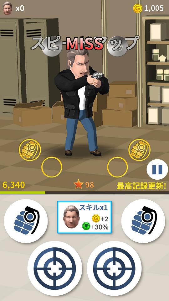 androidアプリ 私の娘を誘拐するとは攻略スクリーンショット4