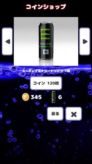 androidアプリ 大怪獣ミジン娘攻略スクリーンショット5