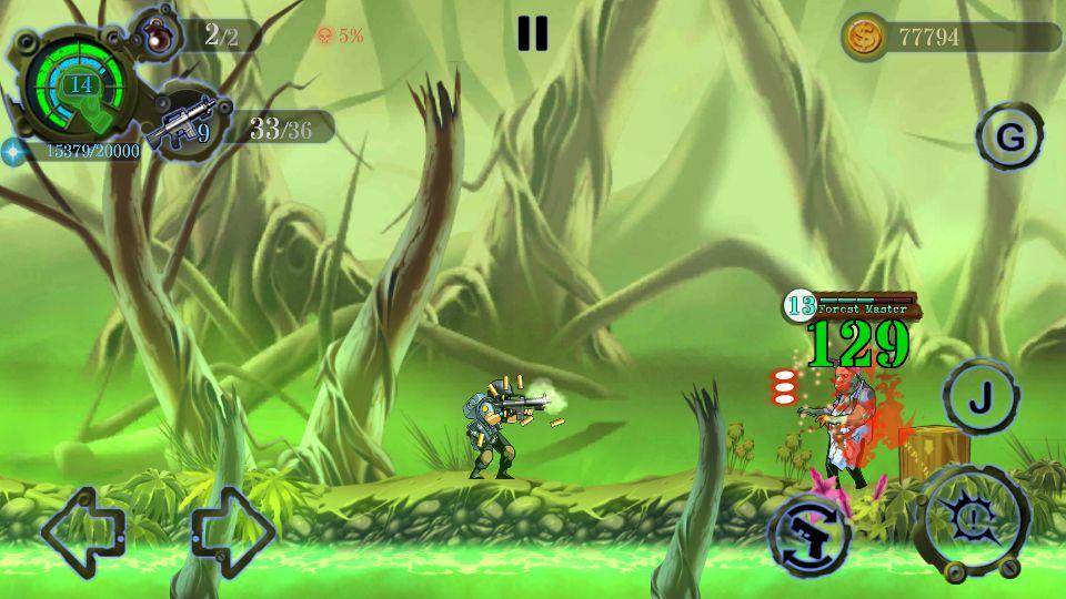 アポカリプスマックス(Apocalypse Max) androidアプリスクリーンショット1