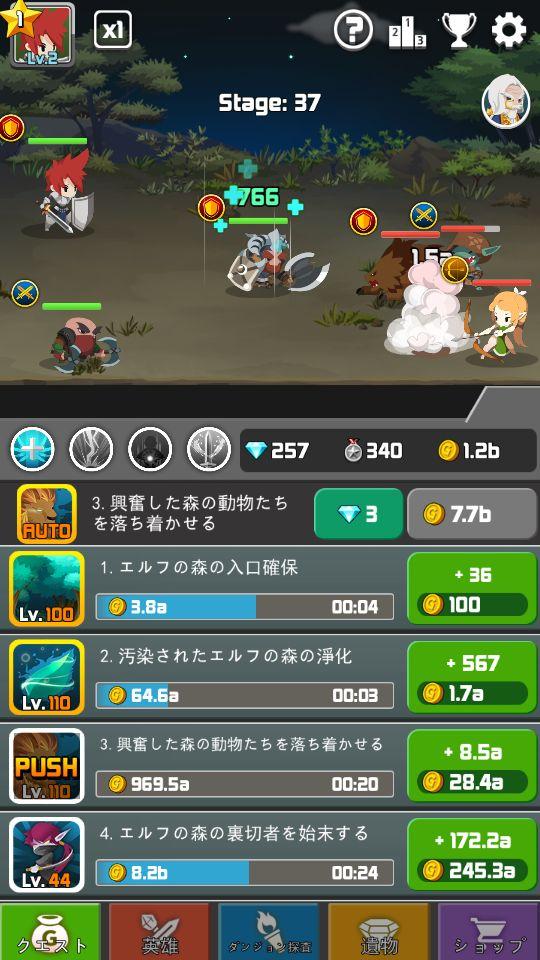 androidアプリ ドラゴンウォーリアーズ攻略スクリーンショット3