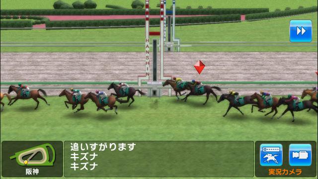 Winning Post スタリオン androidアプリスクリーンショット1