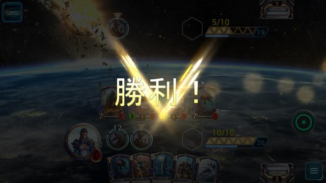 androidアプリ Star Crusade攻略スクリーンショット5