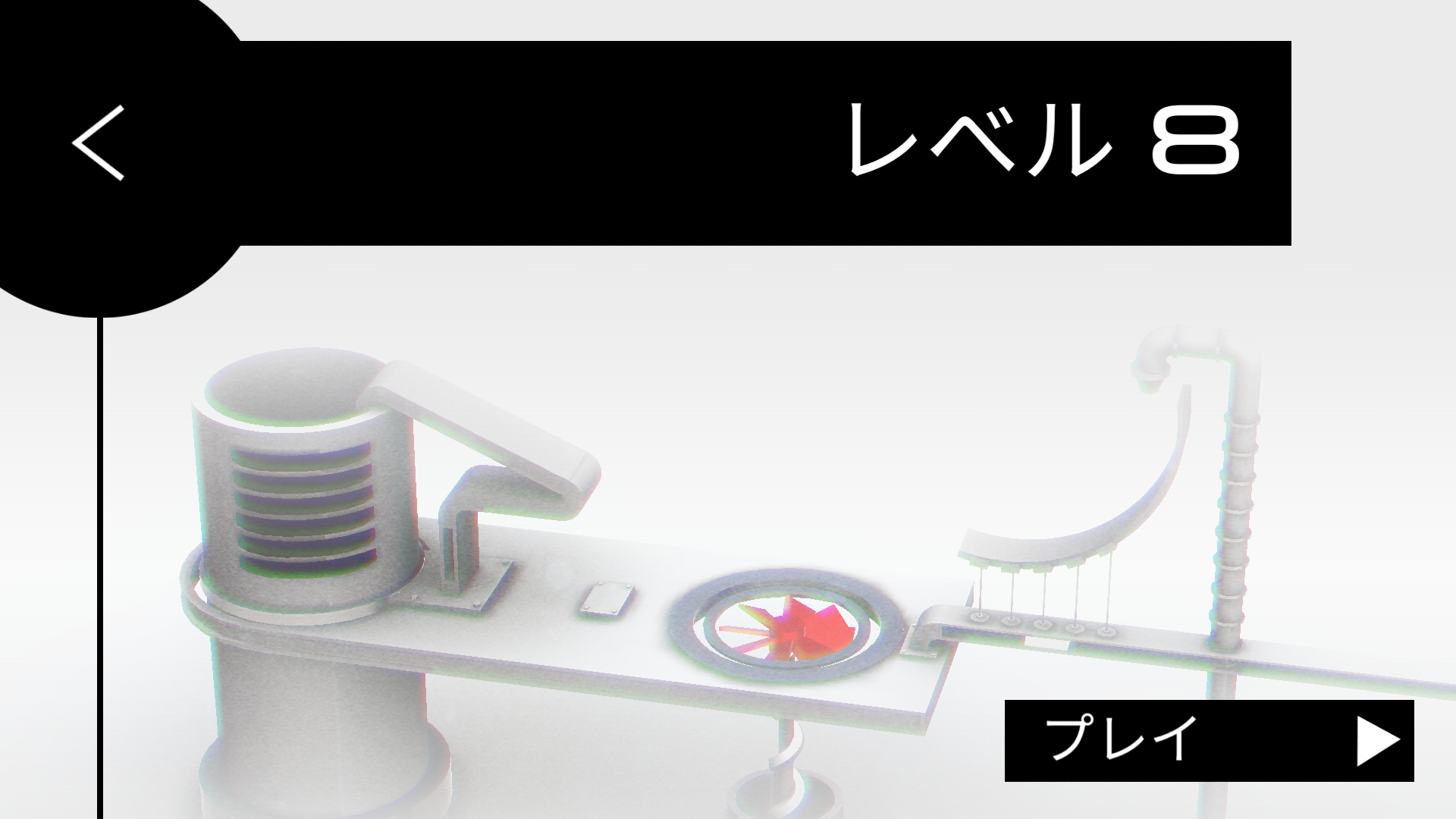 androidアプリ Perchang -パズルボール-攻略スクリーンショット1