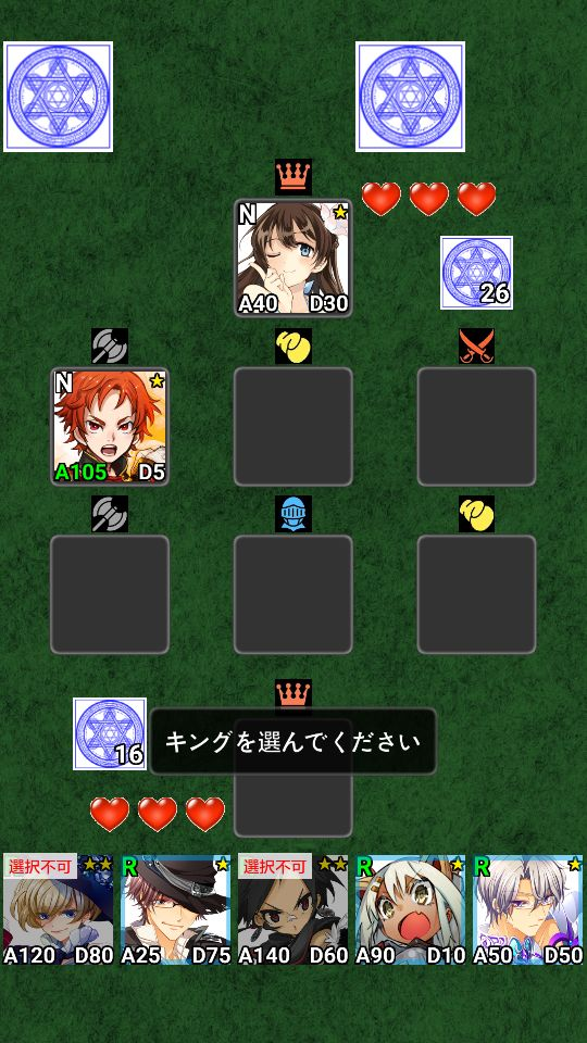 androidアプリ カード&ロール(CARD & ROLE)攻略スクリーンショット2