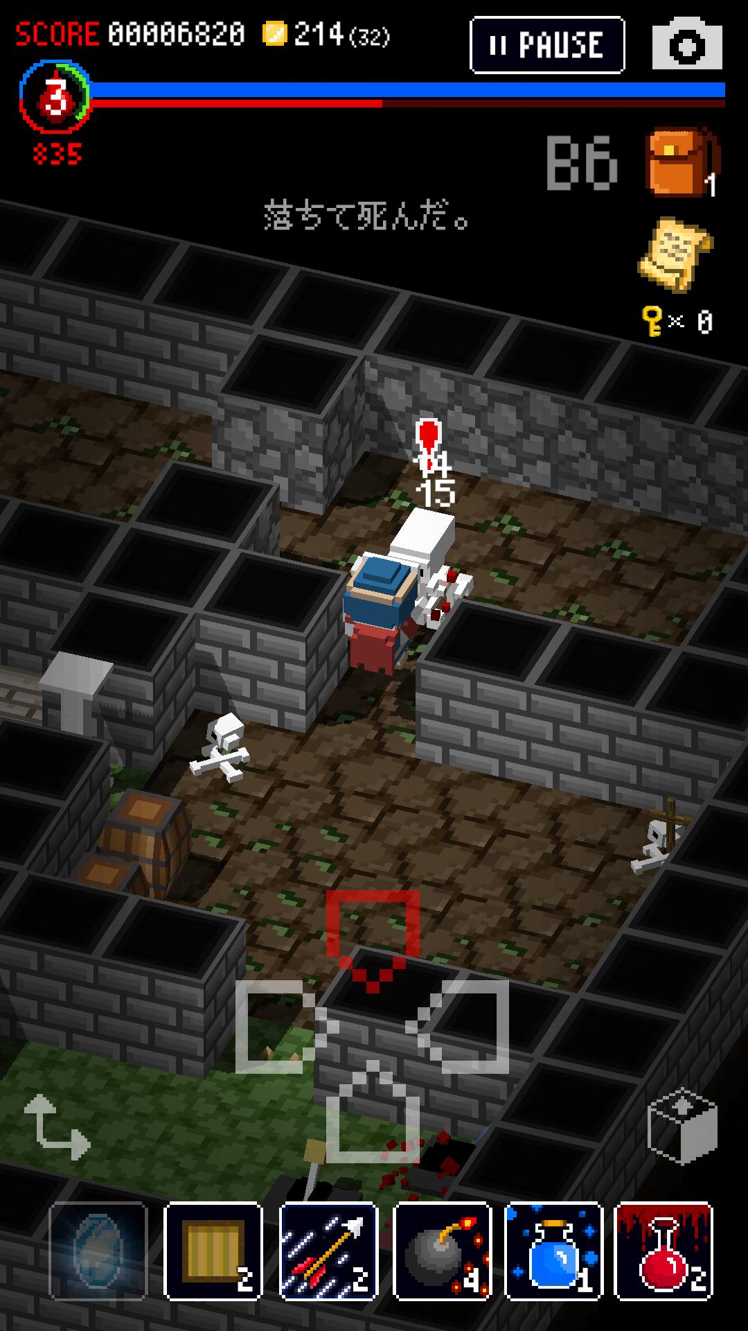 androidアプリ ダンジョンに立つ墓標(Dungeon of Gravestone)攻略スクリーンショット3
