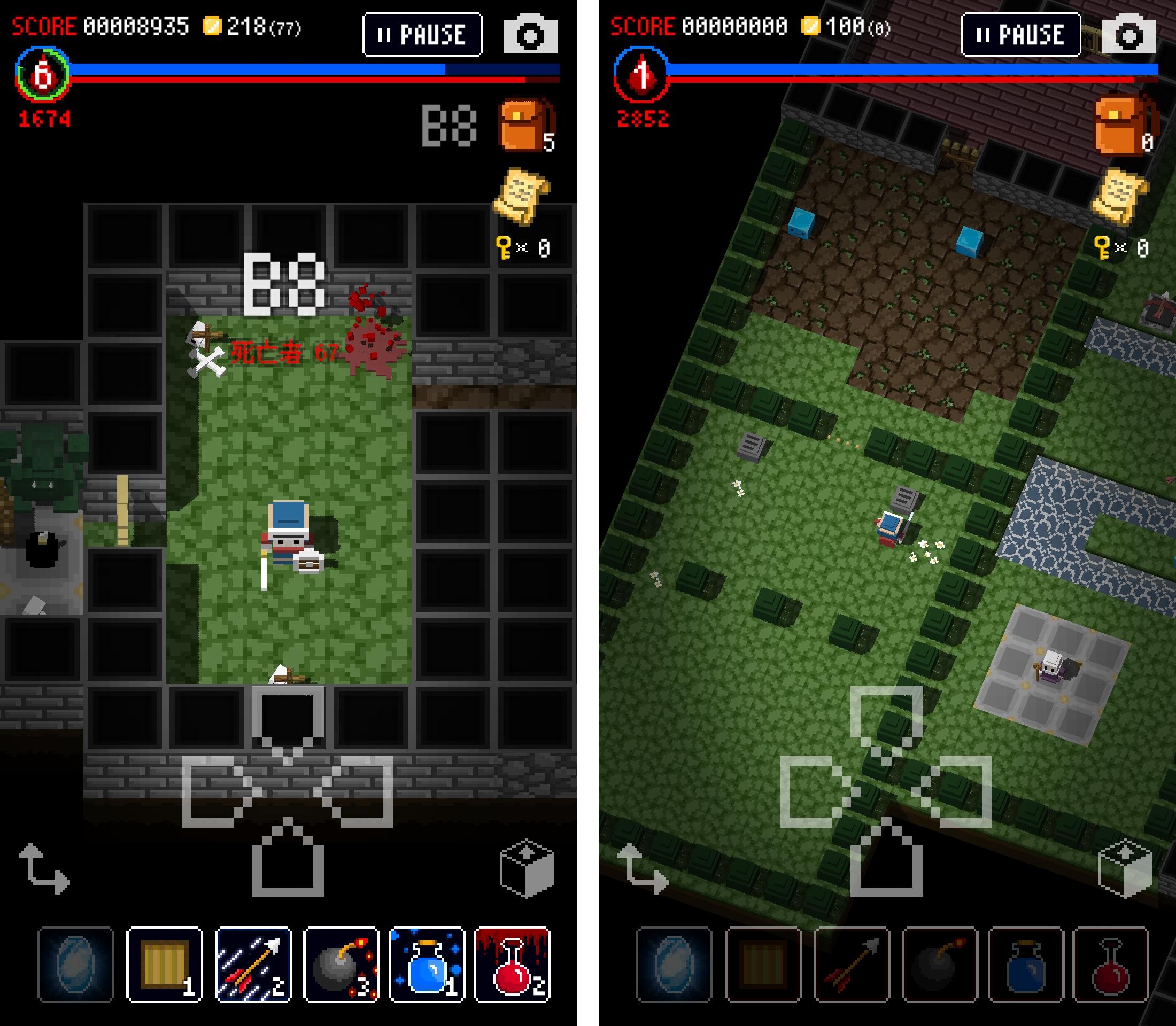 androidアプリ ダンジョンに立つ墓標(Dungeon of Gravestone)攻略スクリーンショット4
