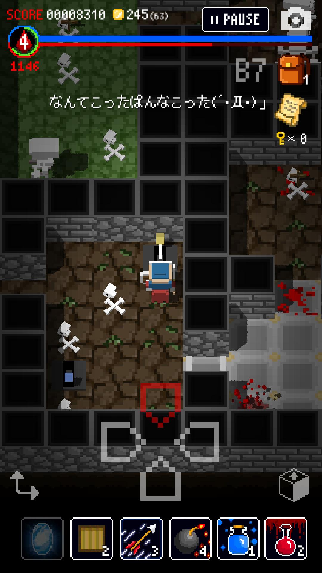 androidアプリ ダンジョンに立つ墓標(Dungeon of Gravestone)攻略スクリーンショット6