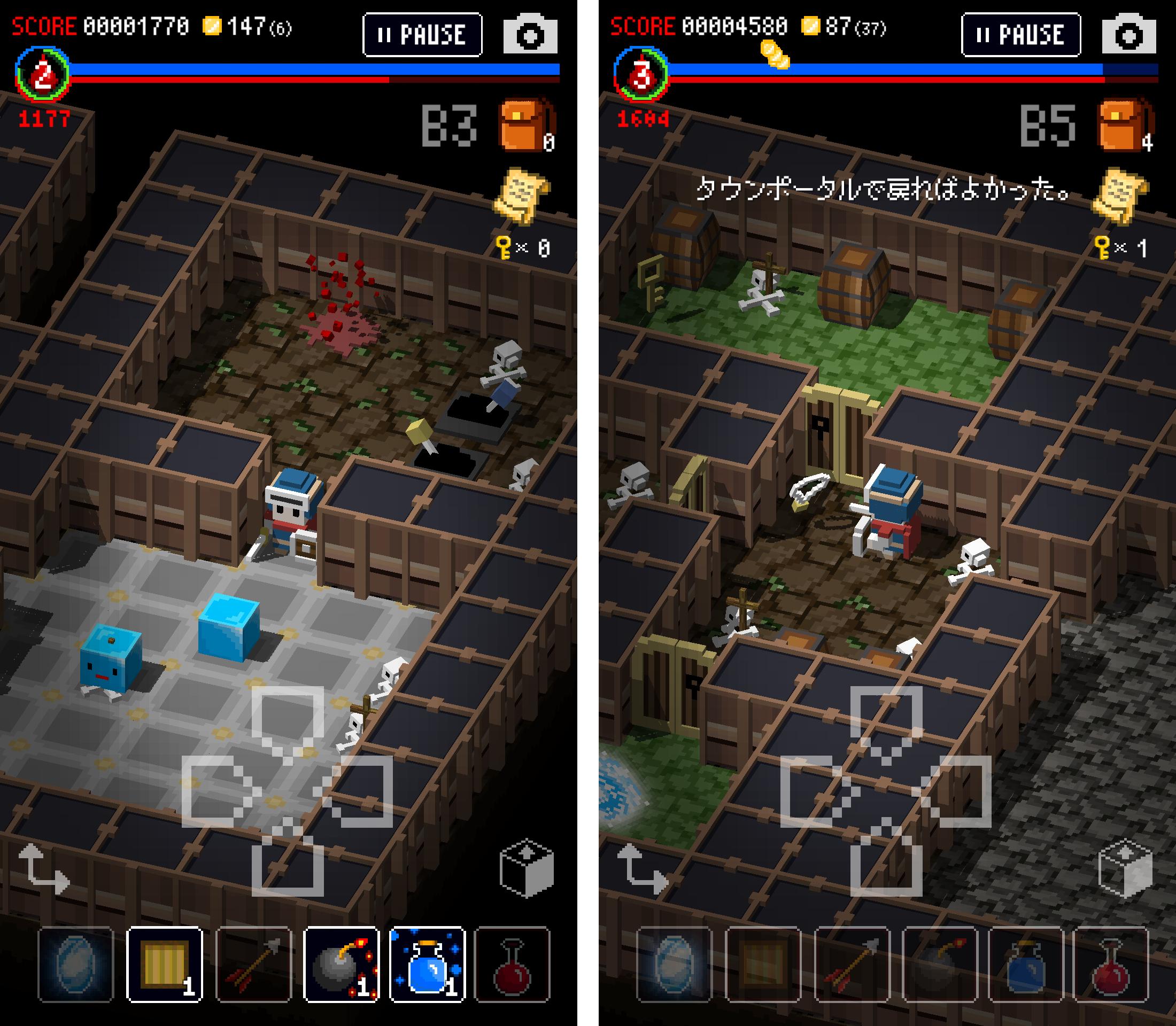 ダンジョンに立つ墓標(Dungeon of Gravestone) androidアプリスクリーンショット1